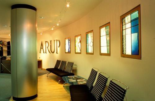 Arup: Entrance
