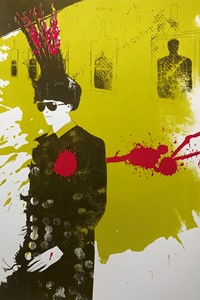 Target, by Graeme Reed