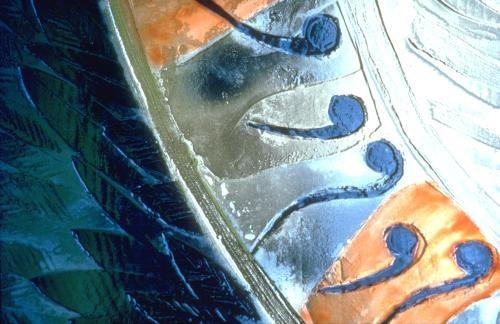 Detail, Michael Tippett Centre