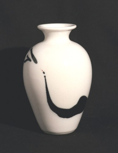 Black Splash Porcelain Vase with red dot on Opaque Glaze