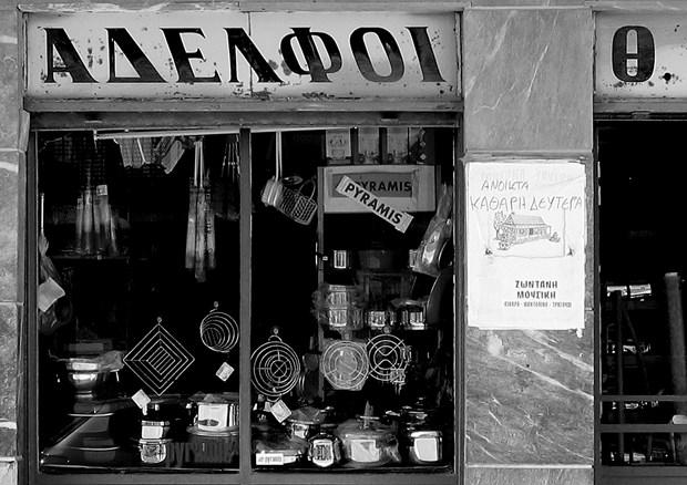 The Greek Portfolio 4