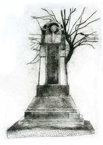 Memorial V