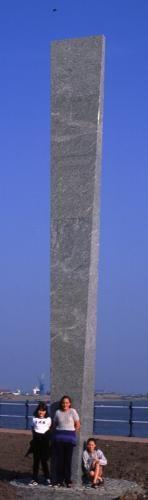 Cardiff Obelisk