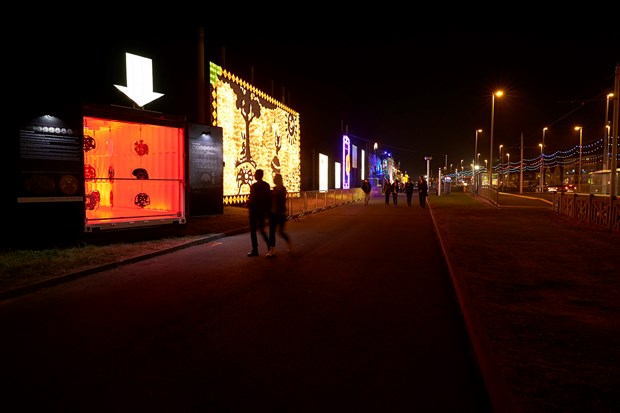 Brain Container Blackpool Illuminations 2014 - Credit: Alan Fletcher @ashotinthe dark