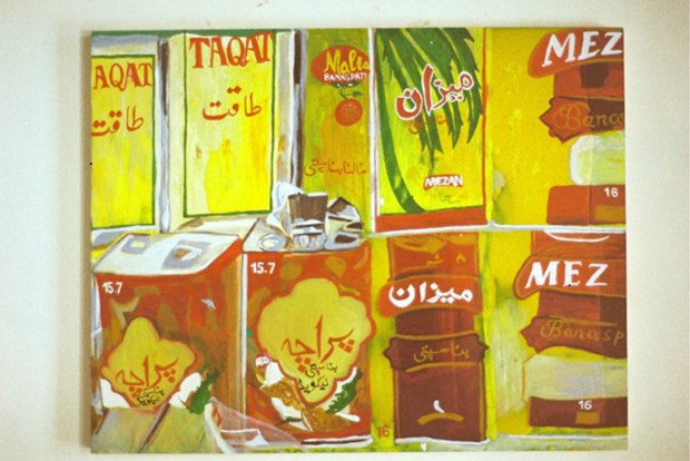 'Mezaan Cooking Oil'