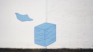 Paper Trail, by Vincent James