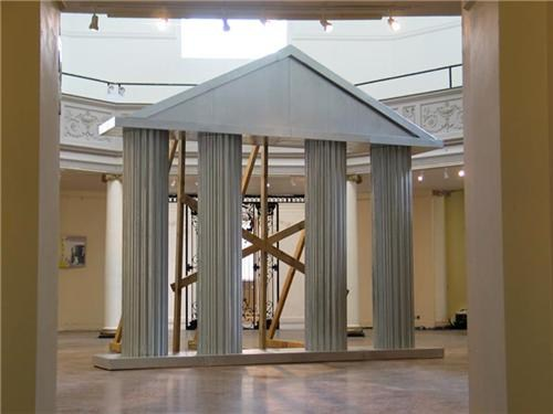 Architectural Apparatus No.2 (Fiscal Structure) - Credit: Douglas Clark