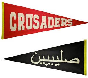 World Series: Crusaders, by Sam Walker