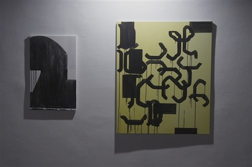 Topos. METAPHOR OF THE CURVE - Entropy Gallery, Wroclaw, Poland