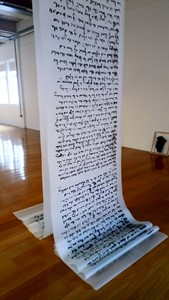 Scroll, part of 'Vein' body of work, by Angela Kennedy