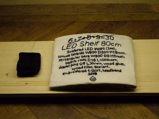 LED Shelf 80cm