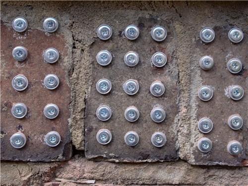 Screws in Wall