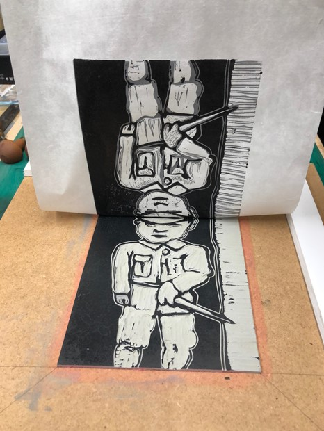 AN INTRODUCTION TO LINOCUT