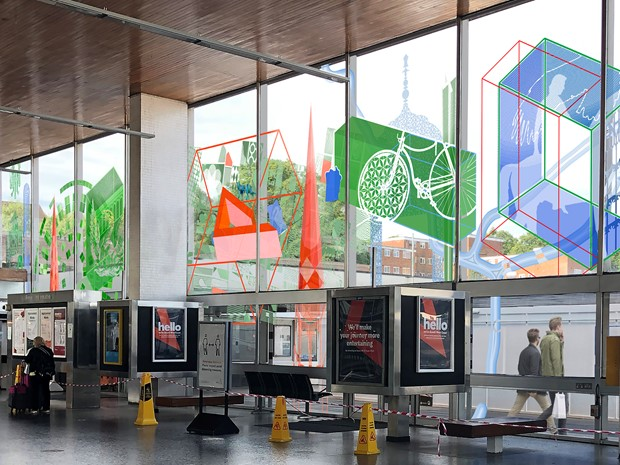 Coventry Station Project - 'I dreamt of Coventry & thought of you'.