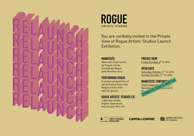 Rogue Artists' Studios Relaunch Extended Until the End of January 2019