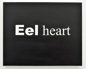 Eel heart (Spurn series), by Matthew Herring