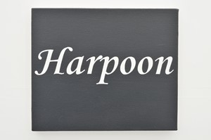 Harpoon (Spurn series), by Matthew Herring