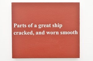 Parts of a great ship (Spurn series), by Matthew Herring