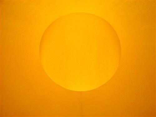 Yellow (Conversation Piece)