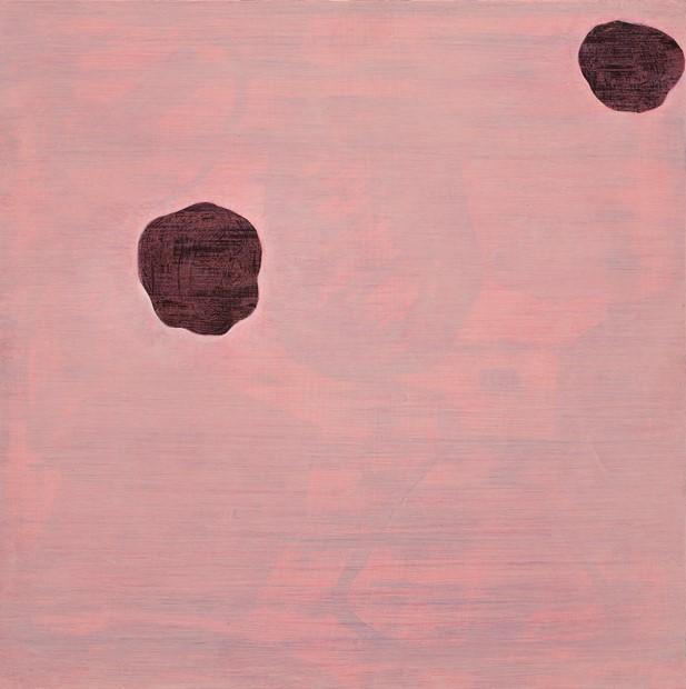 Calamine pink