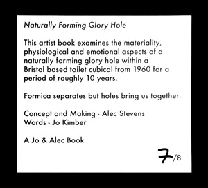 Naturally Forming Glory Hole, by Alec Stevens