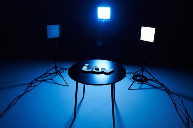 ITV Creates Commission