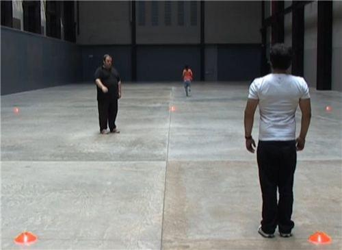 Witness: Tate Modern