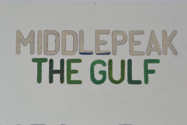 Middlepeak, The Gulf
