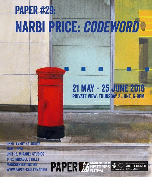 Narbi Price: Codeword