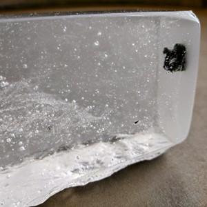 Farthest Reach - Glass, by Ewan Robertson