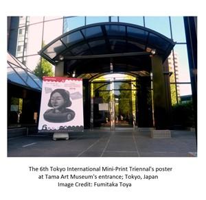 Tokyo International Mini-Print Triennial, by Inguna Gremzde