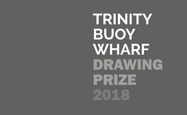Trinity Buoy Wharf Drawing Prize 2018 exhibition