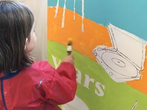 Celebratory School Mural, by Liz Sergeant