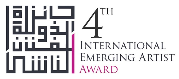 International Emerging Artist Award, Dubai