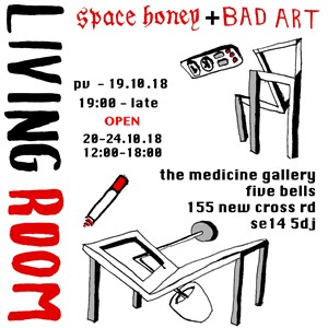 The Living Room - by BADART and SPACE HONEY, by Jake Francis
