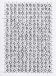 grid030717, by Diamond Frances