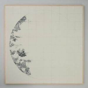 Richard McVetis: Shaped by Time, by richard mcvetis