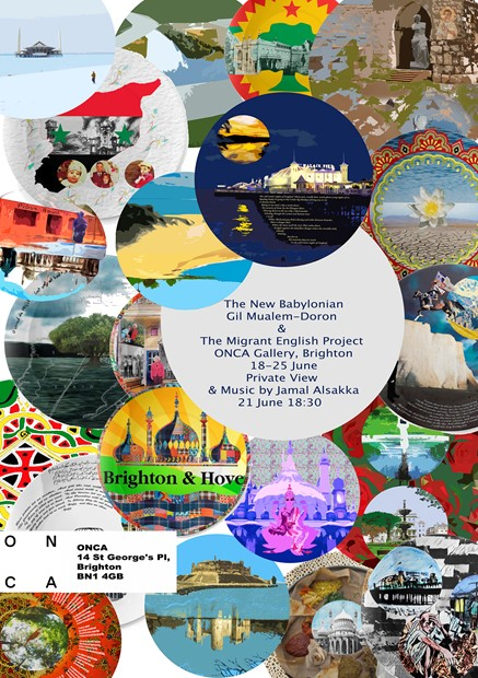 Mesubim - a participatory project and installation with refugees in Brighton